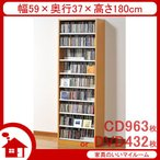 CDラック DVDラック タンデムCDストッカー 奥行2列 ナチュラル TCS590-N オークス