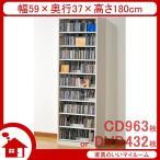 CDラック DVDラック タンデムCDストッカー 奥行2列 ホワイト TCS590-W