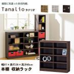 カウンター下収納、子供部屋収納としても使える本棚・書棚
