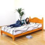ベット ベッド シングルベッド スノコベッド ローベッド 100幅 幅100cm 木製 脚付き 北欧 モダン カントリー (数量限定)商品 アウトレット価格並 大川家具
