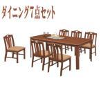 ダイニングテーブルセット 6人掛け 幅180cm ダイニングテーブル チェア ダイニング 7点セット 北欧 モダン アウトレット価格並
