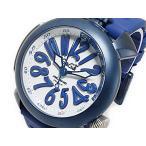 ガガミラノ GaGaMILANO ダイビング48 自動巻 メンズ 腕時計 5043-BLURUBBER | 283922