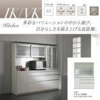 パモウナ Kitchen VK series:奥行50cm 高さ187cm