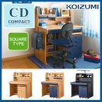 2020年度 コイズミ学習机 CDコンパクト 95cmミドルタイプデスク CDR-391NSNS C...