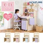 KOIZUMI 2017年度版  学習机 コイズミデスクCDファースト CDM-481WWWW CD...