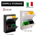 ゴミ箱  4リサイクルダストビン  分別  ASPLUNDアスプルンド  ホワイト アルミ イタリア製 011240 011233