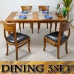 ダイニングテーブルセット 4人 木製 幅150 高級感 ヨーロピアン テーブル チェア ダイニングセット5点 木製 アカシア無垢材