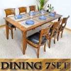 ダイニングテーブルセット 6人 幅180 おしゃれ 木製 ダイニングテーブル アンティーク レトロ アカシア無垢 木目 食卓テーブル 食卓テーブルセット