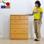 たんす 木製 家具