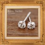 永遠の輝き 希少の存在 純粋なる美。[Little Darlin]プラチナ(Pt900)・シンプル天然ダイヤモンドピアス 発送目安:2〜3週間