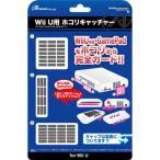 ショッピングWii アンサー Wii U/Wii U GamePad用「ホコリキャッチャー」(ホワイト) ANS-WU019WH