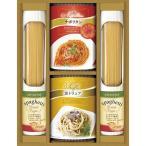 化学調味料無添加ソースで食べる スパゲティセット B5073090