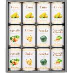 スープ缶詰セット C1261115