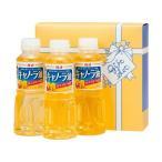 (まとめ)理研キャノーラ油セット B5044065〔×5セット〕