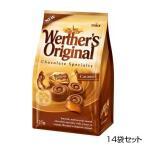 (代引不可)ストーク ヴェルタースオリジナル キャラメルチョコレート キャラメル 125g×14袋セット