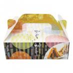 (代引不可)金澤兼六製菓 ギフト ミックスかりんとうBOX 90g×30セット KAB-5