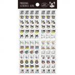 (代引不可)パインブック マスキング・スケジュールシール モノアニマル・フレンチブルドッグ 10セット TM01014