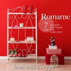 オープンシェルフ リビングラック 収納棚 折りたたみ おしゃれ かわいい ホワイト ロマンティックスタイルシリーズ Romarne ロマーネ ラック Aタイプ