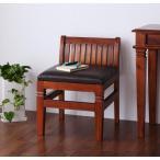 完成品 チェア 1脚 単品アンティーク調 高級木材天然木 マホガニー コロニアル アジアン家具 チェア 1脚 単品