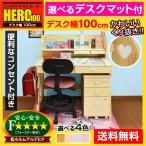 ショッピング学習机 勉強机 学習デスク 学習机 ヒーロー100(アリス)-ART (デスクマット付)学習椅子