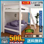 ベッド スペーシングベッド 一人暮らし シンプル