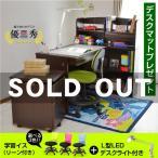 ショッピング学習机 勉強机 学習デスク 学習机 優秀(学習イスリーン+L型デスクライト+デスクマットプレゼント)-ART 学習椅子