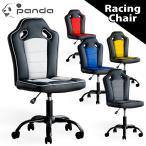レーシングチェア Senna セナ デスクチェア カラフル かっこいい クール 勉強机 イス 椅子 学習チェア 子供部屋 ゲーミング
