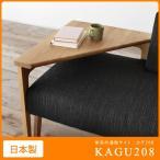 テーブル コーナーテーブル LD 日本製 国産 北欧 木目 ナラ オーク 木製 天然木 オイル塗装/Cross クロス LDコーナーテーブル