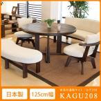 和風 丸テーブル レトロ 古風 ロータイプ 低め 布 和テイスト ブラウン 和 大人/ダイニングセット 125幅テーブル+ベンチ+3人掛け+チェア×2