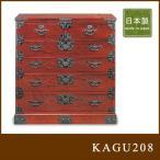 チェスト 箪笥 タンス 和風 ケヤキ 欅 古風 民芸 古風 クラシック 90cm幅/和家具 整理ダンス90 f005