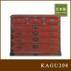 チェスト 箪笥 タンス 和風 ケヤキ 欅 古風 民芸 古風 クラシック 120cm幅/和家具 整理ダンス120 f005