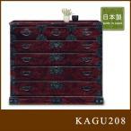 チェスト 箪笥 タンス 和風 ケヤキ 欅 古風 民芸 古風 クラシック 105cm幅/和家具 整理ダンス105 f005