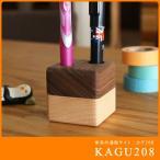【お得な家具SALE中】ペン立て ペンスタンド 無垢 木製 入れ 雑貨 ウッド ウォールナット ビーチ 天然木 ブロック ペーパーウエイト 手作り