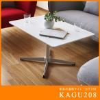 リビングテーブル サイドテーブル コーヒーテーブル 机 リビング カジュアル 白 ホワイト ワンルーム/90コーヒーテーブル(幅90cm)