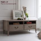 Shabby chic TV Board テレビボード テレビ台 AVボード 引出し付