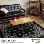 テーブル ローテーブル コーヒーテーブル 90cm レトロ シャビー