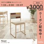ダイニングチェア 木製 完成品 Noyer モダン シンプル アンティーク ホワイト アイアン アンティーク チェア おしゃれ 椅子