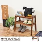 送料無料 エモ emo サイドテーブル 50cm