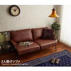 Baker retro sofa 2人掛けソファ 2Pソファ オシャレ ブラウン ミッドセンチュリー ソフトレザー 天然木 レトロ アイアン