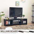テレビ台 テレビボード TVボード ローボード ロータイプ 収納 白 ホワイト 黒 ブラック ブラウン 北欧 ナチュラル William ウィリアム KSS-0066 幅130cm