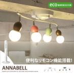 照明 シーリングライト ライト 天井照明 LED 4灯 8畳 シンプル