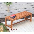 ベンチ ガーデンベンチ 木製 チェア 屋外 ナチュラル 木製 BBQ 椅子 軽量 おしゃれ 組み立て アンティーク アイアン ブラウン ウッドベンチ 庭 チェアー