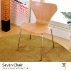 チェア チェアー スタッキングチェア 椅子 いす アンティーク