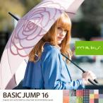 ★★【在庫限り】傘 かさ カサ 16本 骨傘 子供用 レディース