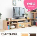 テレビ台 テレビボード TVボード デスク 机 スライドレール