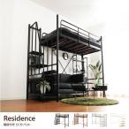 ショッピングロフトベッド ロフトベッド パイプベッド ベッド 高さ調節 収納 シンプル 頑丈 安全 ミドルタイプ ハイタイプ フック 宮棚 極太パイプ コンセント付き