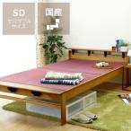 オーク無垢材を使用した 木製畳ベッド セミダブルベッド