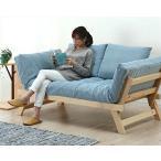 ゴロゴロしたいソファーベッド