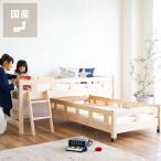 ひのきを使った 親子ベッド(中段+下段)  ※ミドルベッド + キャスター付きベッド