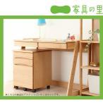 ショッピング学習机 学習デスク コンパクトで快適に使える学習机2点セット 105cm幅 (デスク+ワゴン)